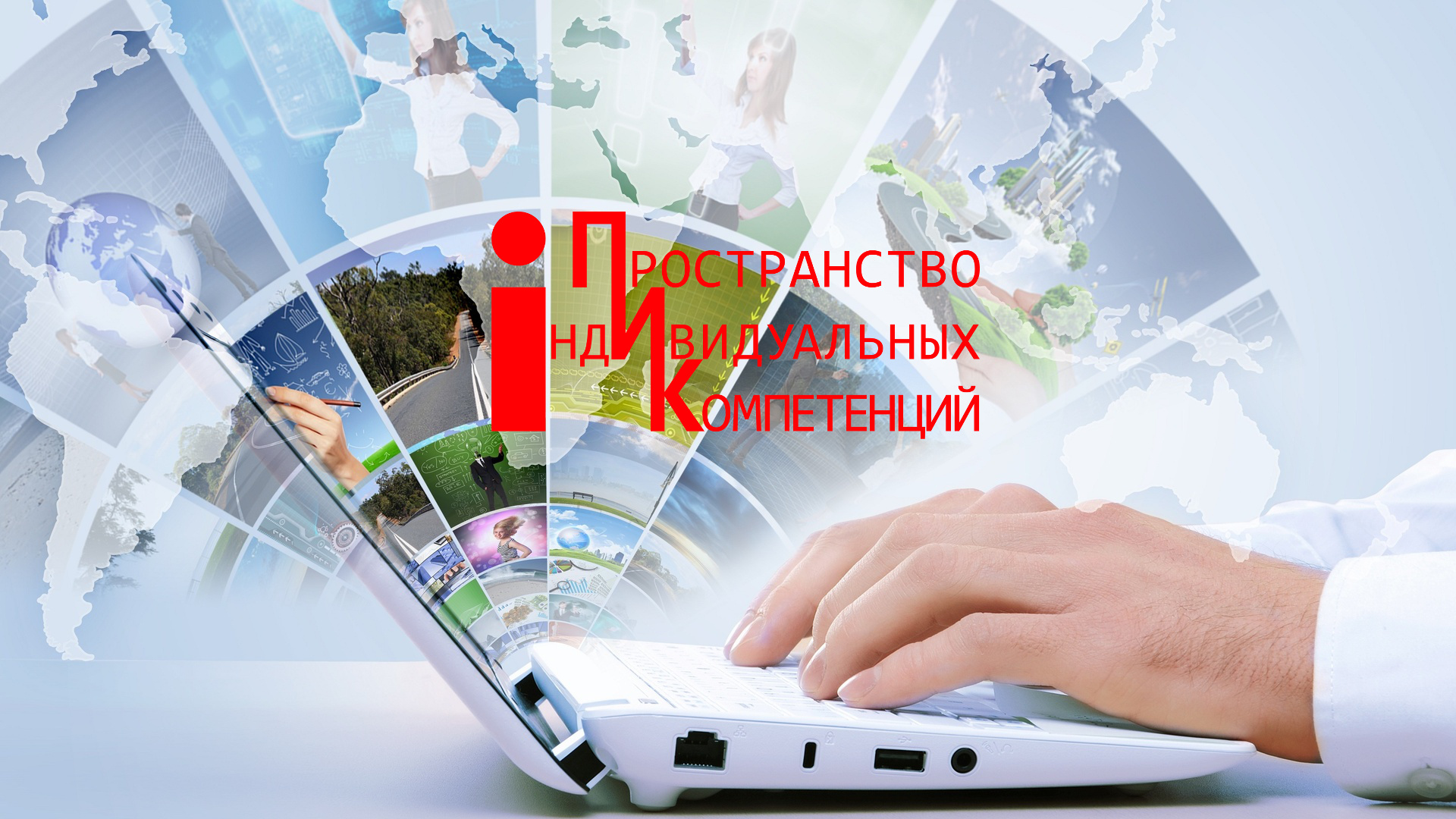 ГБУ ИМЦ Петродворцового района